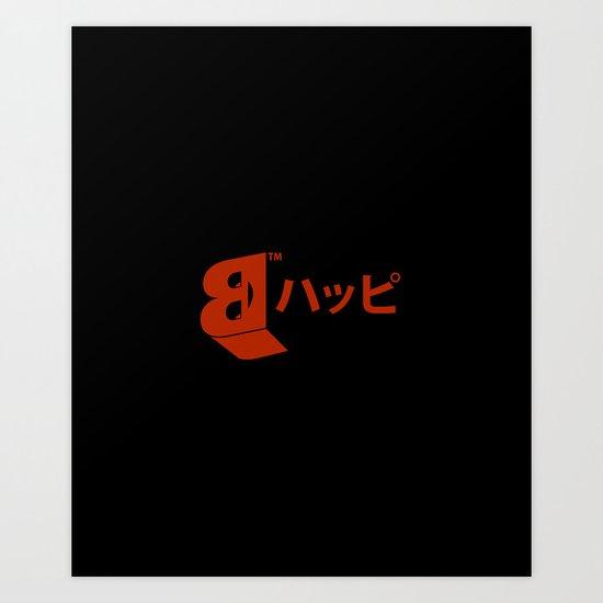 B-Happy #1 Art Print