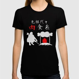 """I Love Meat """"Cooking"""" (White) T-shirt"""