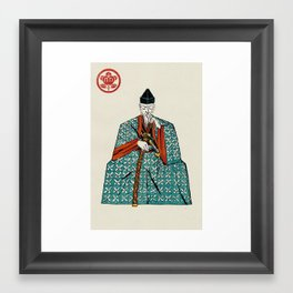 Slice & Dice - Wise Old Man Framed Art Print