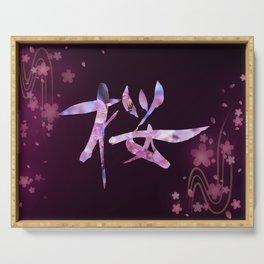 Cherry Blossom Kanji Art - Sakura Japan Serving Tray
