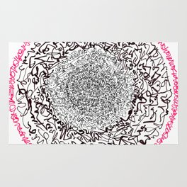 A Pink Result of the Dance, asemic calligraphy for home decoration Rug