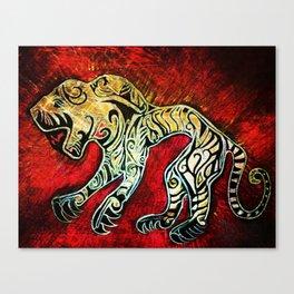 Scythian Tiger Canvas Print