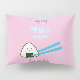 Sushi Time! - Onigiri Pillow Sham