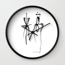 Name: Michael in Chinese word Translation Wall Clock