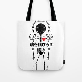 SOUL COLLECTOR - EP. SKELZERO Tote Bag