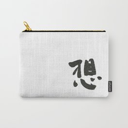 Thinking of you II Carry-All Pouch