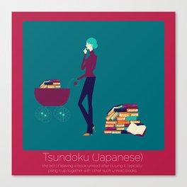 Tsundoku Canvas Print