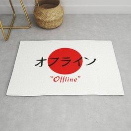 Offline - Japanese Aesthetic Kanji Art Gift Rug