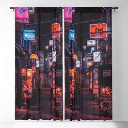 Golden Gai Tokyo Bar Crawl Blackout Curtain