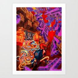 Betto 2 Art Print