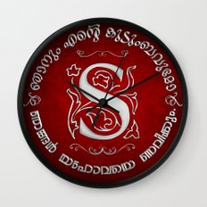 Joshua 24:15 - (Silver on Red) Monogram S Wall Clock