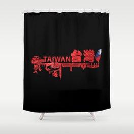 Taiwan formosa Shower Curtain