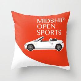 Midship Open Sports Throw Pillow