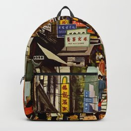 Vintage Hong Kong Travel Poster Backpack