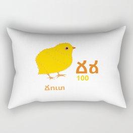 Chick - tchut Rectangular Pillow