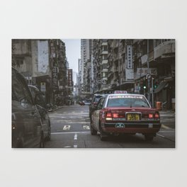 Hong Kong Street Canvas Print
