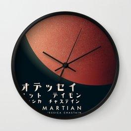 The Martian, Matt Damon, Jessica Chastain, Ridley Scott, alternative movie poster Wall Clock
