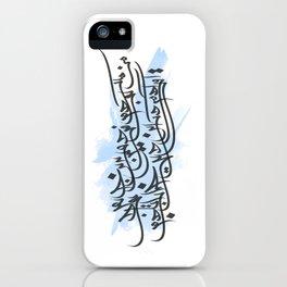 Hafez poem iPhone Case