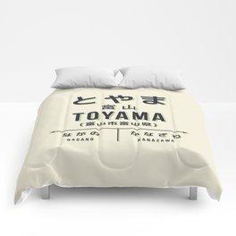 Retro Vintage Japan Train Station Sign - Toyama City Cream Comforters