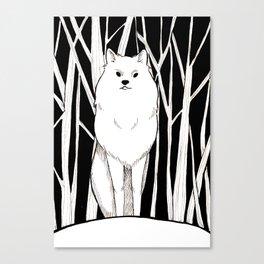 Wolf King Canvas Print