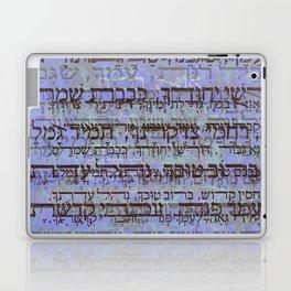 Hebrew Art Ana B'Ko'ach (A Kabbalistic Prayer) Jewish Spiritual Kabbalah Laptop & iPad Skin