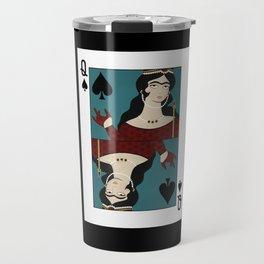 BiBi Travel Mug