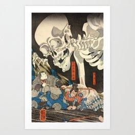 Utagawa Kuniyoshi - Takiyasha the Witch and the Skeleton Spectre Art Print