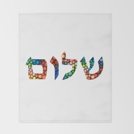 Shalom 10 - Jewish Hebrew Peace Letters Throw Blanket