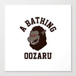 A Bathing Oozaru Canvas Print
