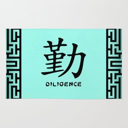 "Symbol ""Diligence"" in Green Chinese Calligraphy Rug"