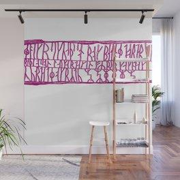Summer Runes Wall Mural