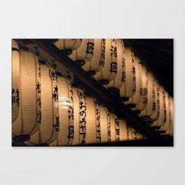 Japanese lanterns Canvas Print