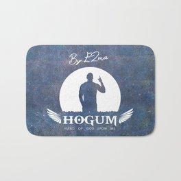 HOGUM Bath Mat