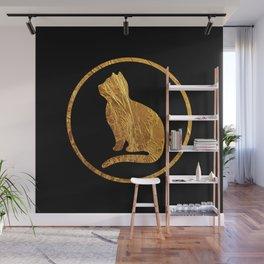 Golden cat silhouette B-II Wall Mural