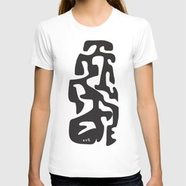 Nature, the language of the Creator       [CALIGRAPHY]  T-shirt