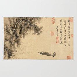 Fisherman - Wu Zhen Rug