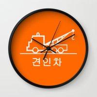 korea Wall Clocks featuring Tow truck - Korea by Crazy Thoom