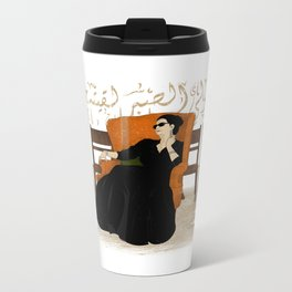 Umm Kulthum Metal Travel Mug