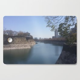 Osaka Castle Moat--2015 Cutting Board
