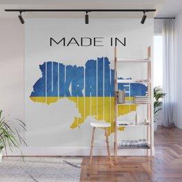 Made in Ukraine. Ukrainian. Kiev. Ukrainian gift. Born in the ussr Wall Mural