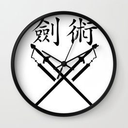 China Sword Wall Clock