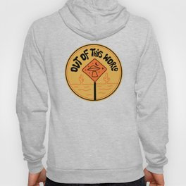 Out of This World Logo Hoody