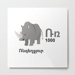 Rhinoceros - Rngeghjyur Metal Print