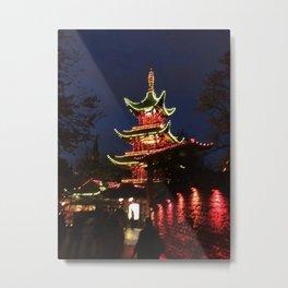 Oriental Tivoli Metal Print