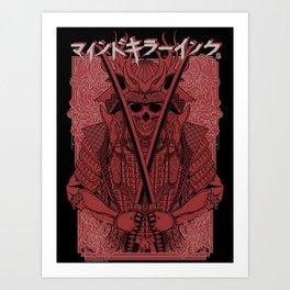 MKI Samurai ( BLACK ) Art Print