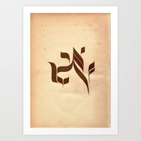 calligraphy Art Prints featuring Hebrew Calligraphy by Guy Tamam