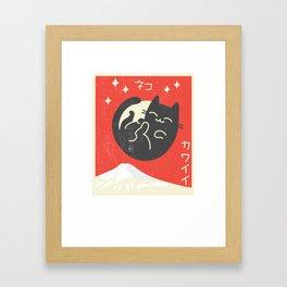Vintage Japanese Cat Kawaii Stil Anime Framed Art Print
