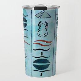 Egypt II Travel Mug