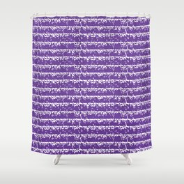 Hebrew Script on Royal Purple Shower Curtain