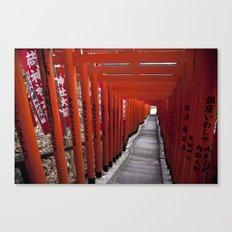Hie-jinja Canvas Print